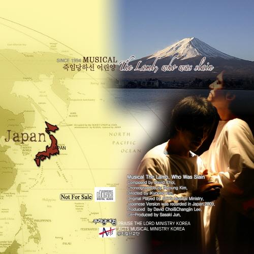 CD_2009_Japan2.jpg