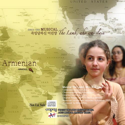 CD_2005_Armenian.jpg