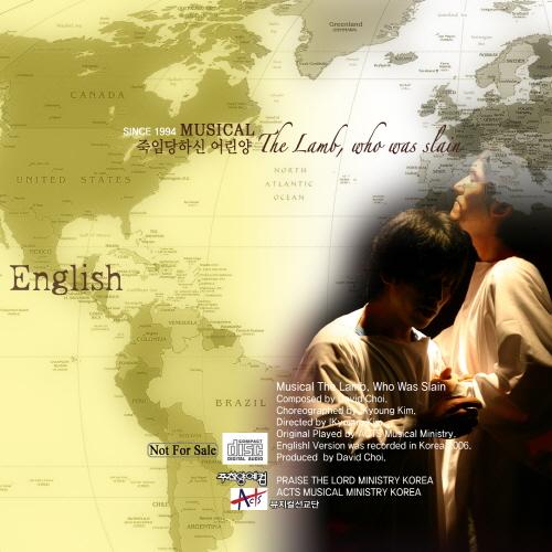 CD_2006_English.jpg