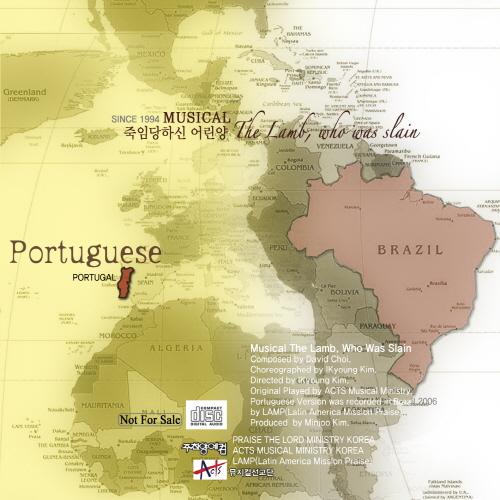 CD_2006_Portuguese.jpg