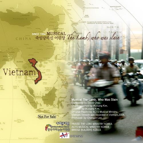 CD_2008_Vietnam.jpg