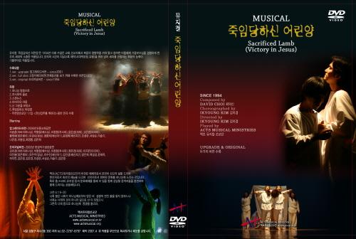DVD_case.jpg