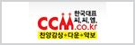 logo_ccmpia.jpg
