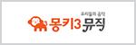 logo_monkey3.jpg